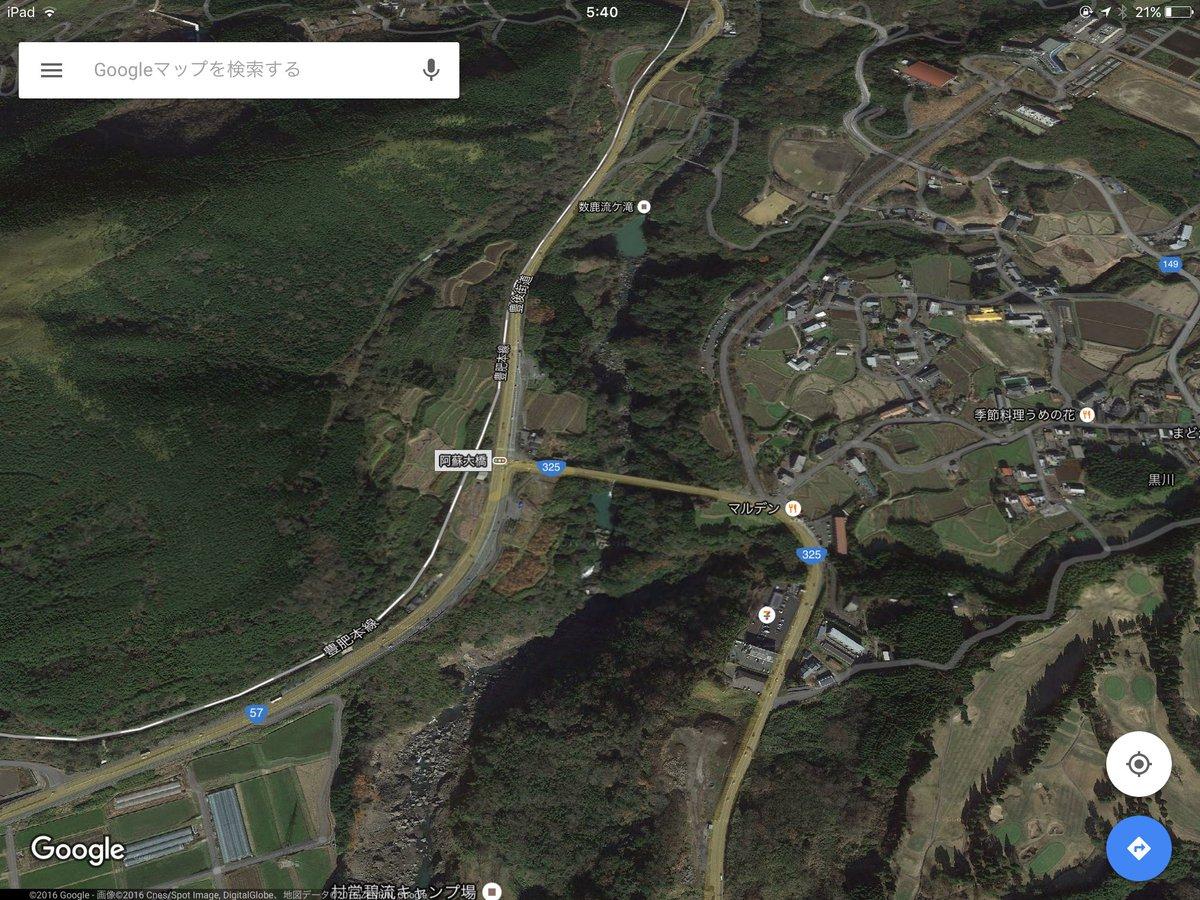 NHK中継の南阿蘇村。地滑りが左側の外輪山から、R57とR325の交差点を阿蘇大橋ごと飲み込んでる。 https://t.co/OnuzuEl0qc