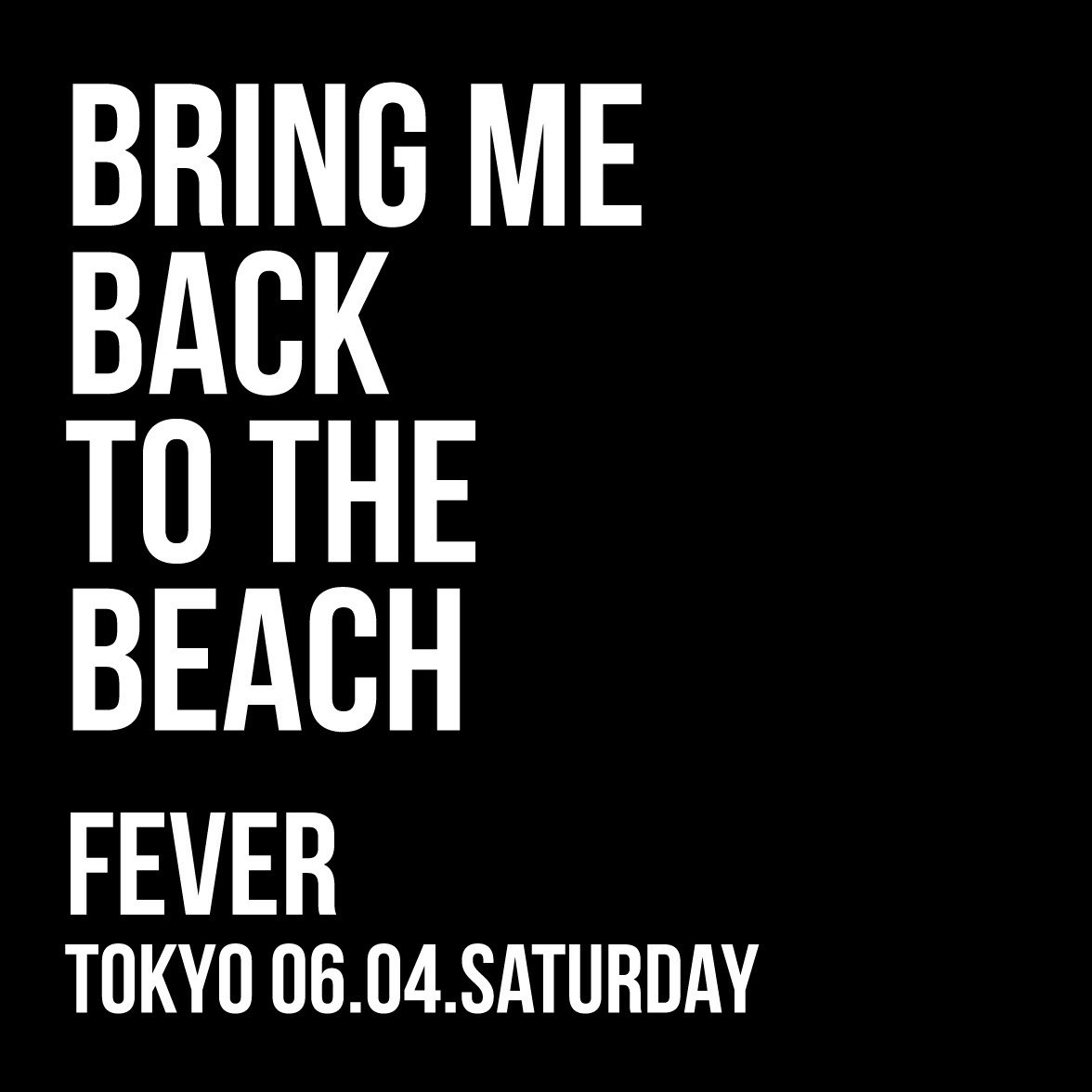 THE BEACHES Pre 『BRING ME BACK TO THE BEACH』 6/4(土)@新代田FEVER 18:30/¥3500(D別) LIVE: THE BEACHES DJ: 田中宗一郎 Parade Boys https://t.co/AK0T92pidI