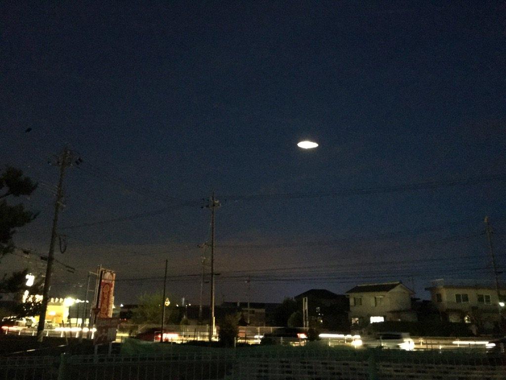 UFO発見! https://t.co/EVd3bAIdQ6