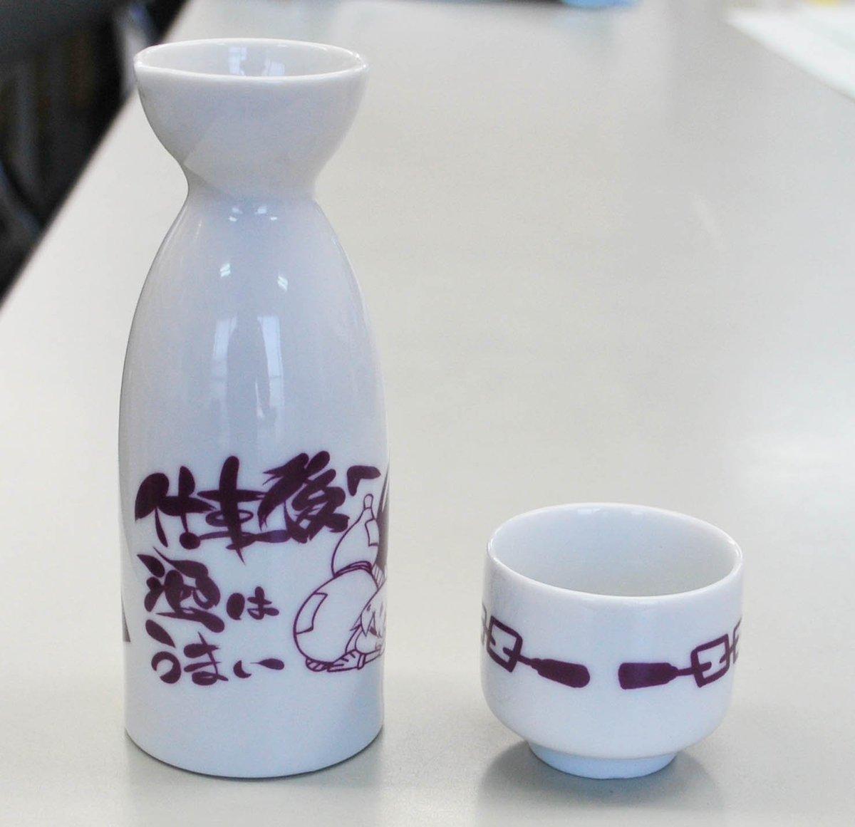 東4ぬ19ab【二次会オンライン】です。  例大祭13にて伊吹萃香モチーフの徳利とお猪口セットを出します。陶器製で一組2,000円になります。  当日は日本酒頒布も有るらしいので、ぜひともよろしくお願いします。  #例大祭13告知 https://t.co/iOQgXXyxel