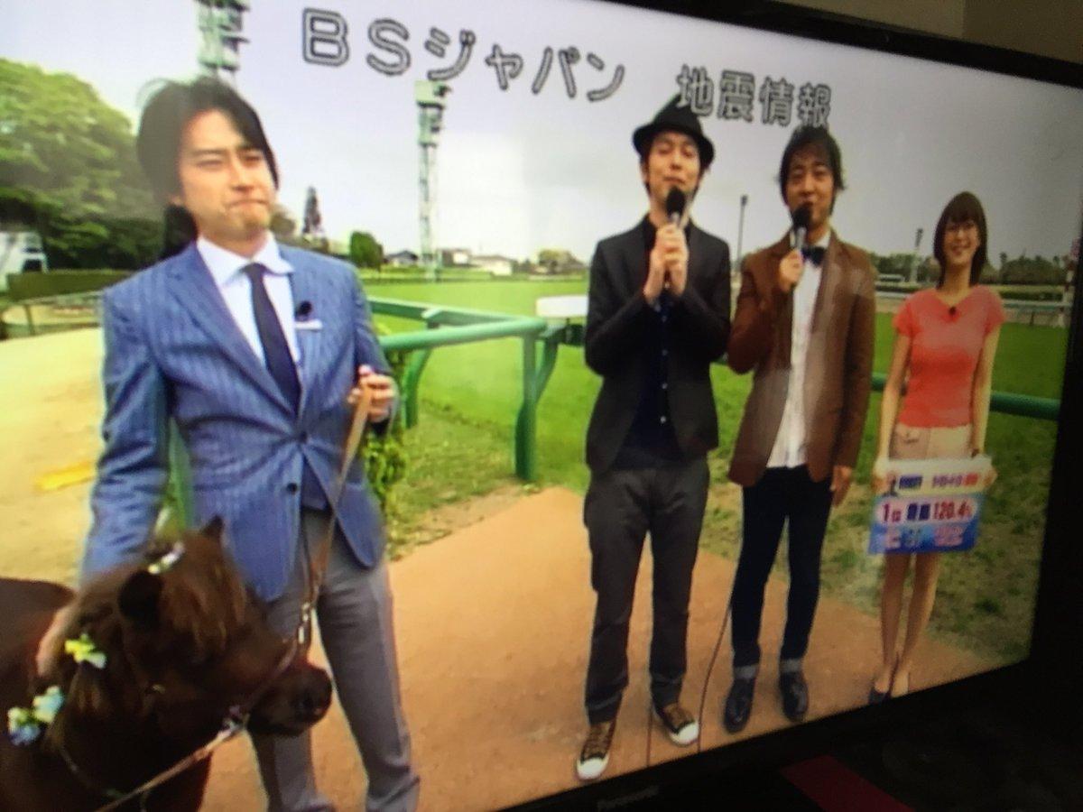 @Umaya_Daily テレ東「ウイニング競馬」:豊島記者、ポニーと一緒に登場。 番組調べによると、豊島記者出演時の回収率が128%だそうです。 https://t.co/1Df98WRacn