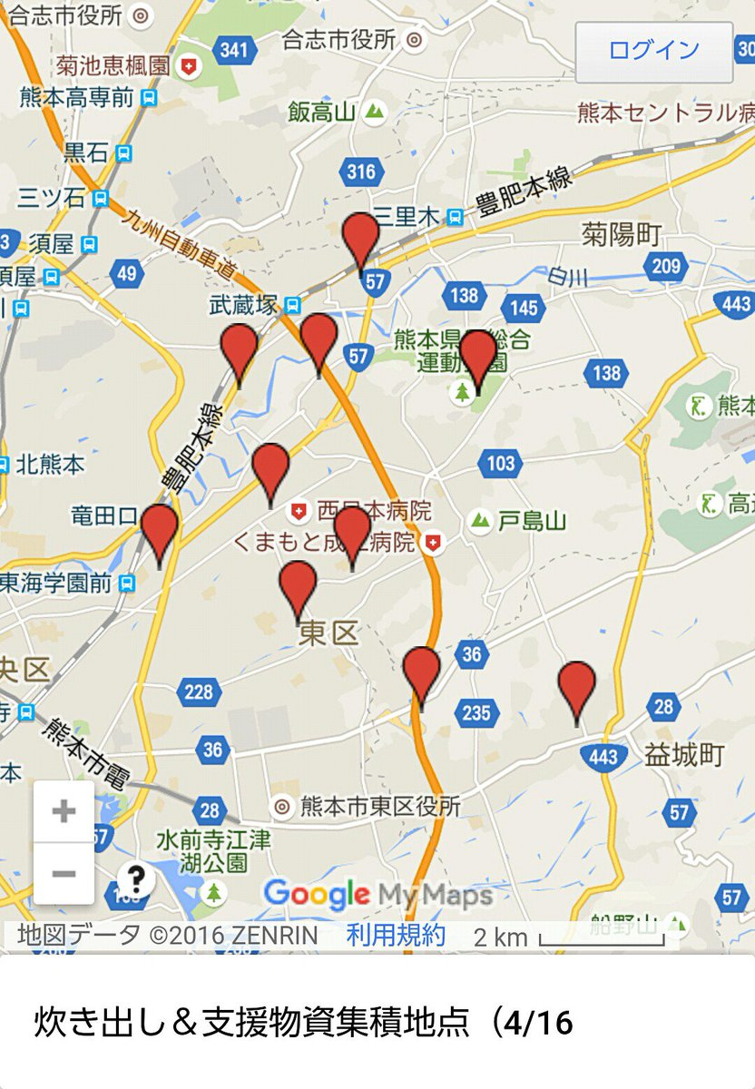 炊き出し&支援物資集積地点マップ(4/16 #熊本地震 #熊本 #地震 情報は更新されると思うので、最新情報はURLを開いて確認してください。 https://t.co/4THHRUcZQv https://t.co/Rrq30GFtQL