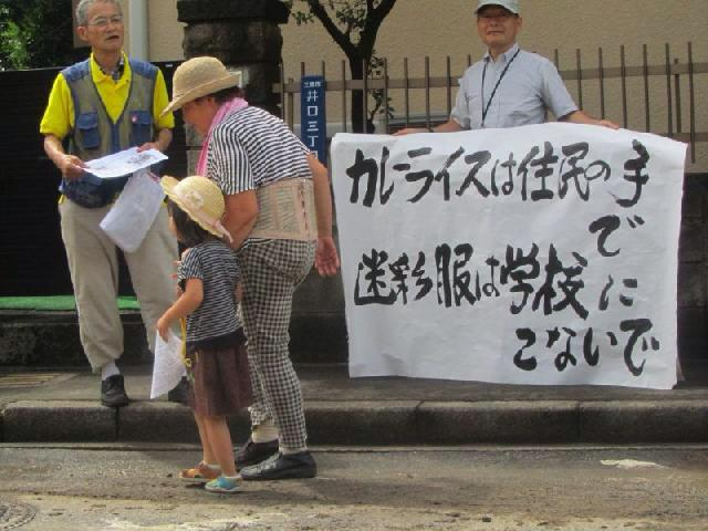 【反日左翼】神奈川新聞【チョン新聞】YouTube動画>29本 ->画像>85枚