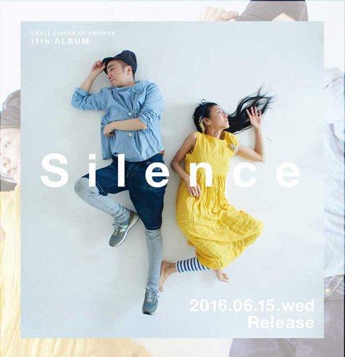 pm7:50 スモールサークルオブフレンズは6月に新AL「Silence」を75recordsから発売します。二ヶ月前の20日に@BarMusic_Coffee「暮しの手帖」で全曲紹介⇨https://t.co/9r1hWJZIu3 https://t.co/cMPZddAVSO