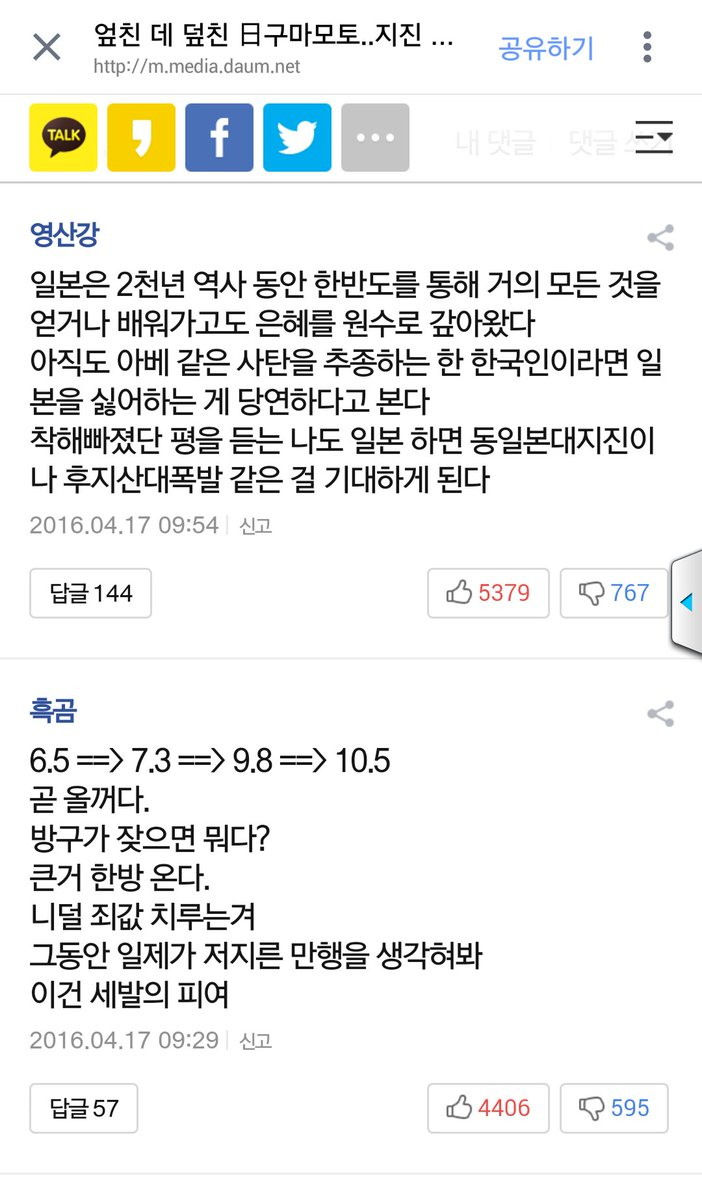 토나오는 한국인의 자화상. https://t.co/H1Ek8BxcQ7