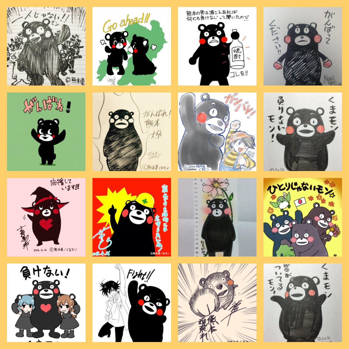 福島を漫画の力で応援してくれている漫画家の森川ジョージさんやちばてつやさんらが熊本のみなさんを応援する活動を始めました。熊本に届け! #くまモン頑張れ絵 https://t.co/zYx5g3D4jY