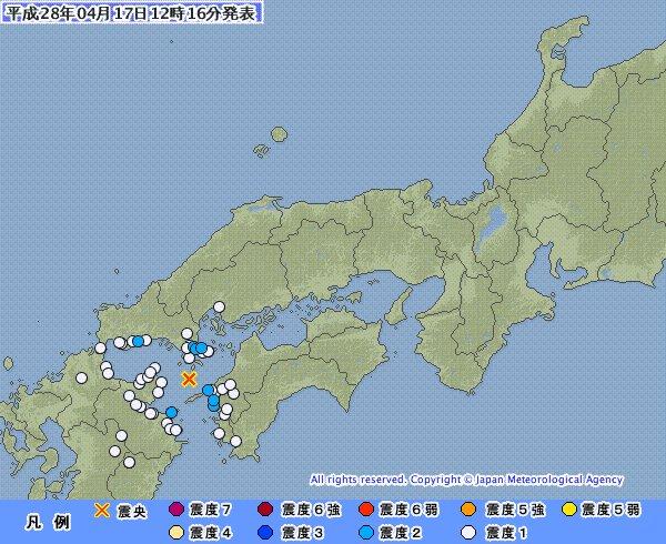 本日12:09頃、伊予灘を震源とする地震が発生。伊方原発が面する海域です。M3.8、伊方は震度2、上関町は震度1。熊本から震源が中央構造線を東へと移動してきているのでしょうか? https://t.co/jlqKmzilGC