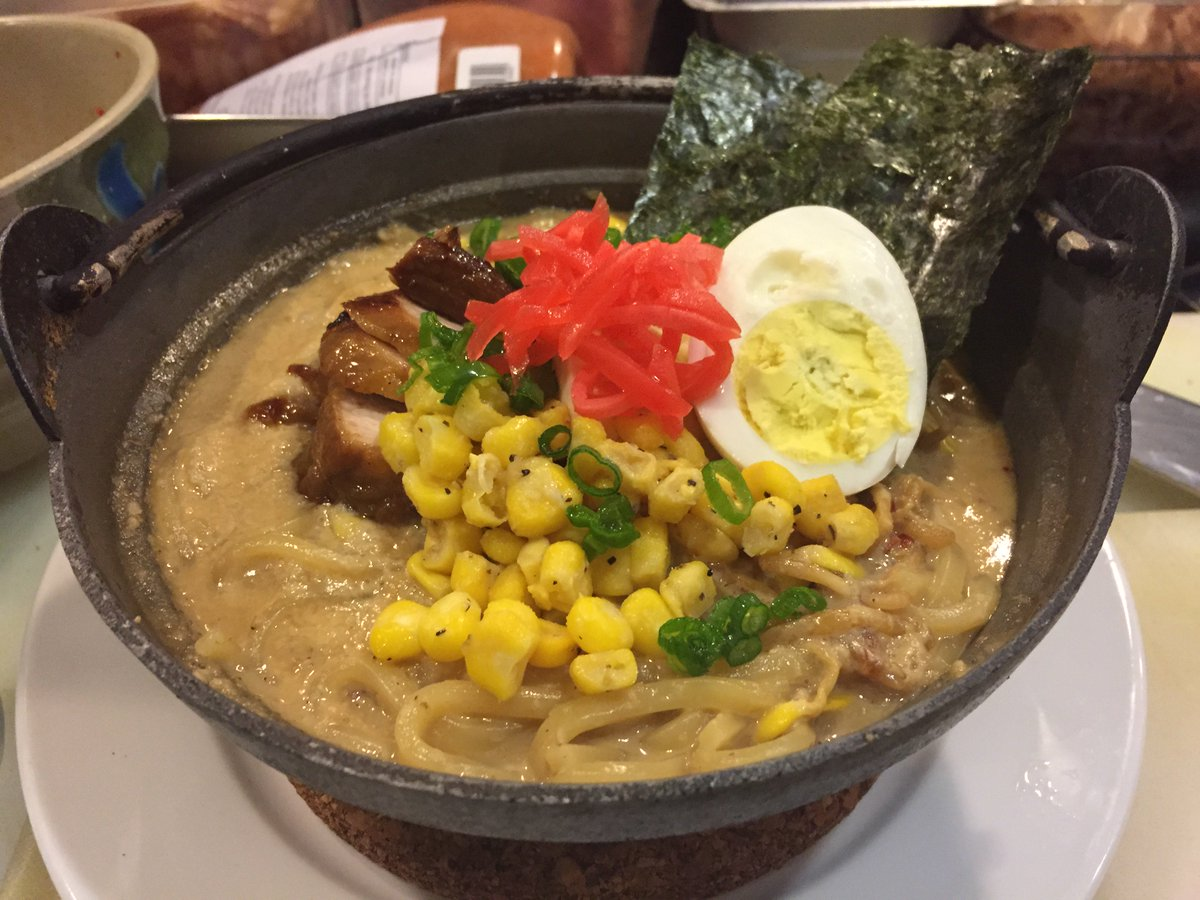 Guu Thurlow's special, RAMEN HOT POT with pork broth, sesame, and soy milk. https://t.co/IY3Gfqpkzy