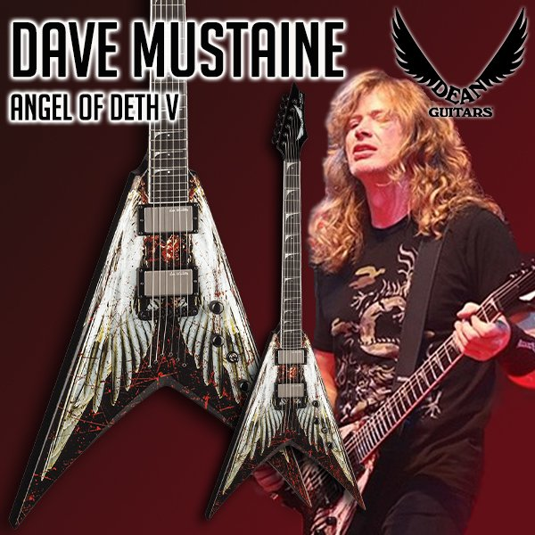 #DeanGuitars @DaveMustaine @Megadeth #AngelOfDeth #Guitar  https://t.co/JBbr34B1vY #Dystopia #DystopiaWorldTour https://t.co/Mce5i2VYf5