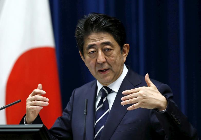 焦点:熊本地震で高まる消費増税延期予想、副作用の懸念も  https://t.co/D3mSSBeSfh @nanako__bot https://t.co/JYypKYXEYZ