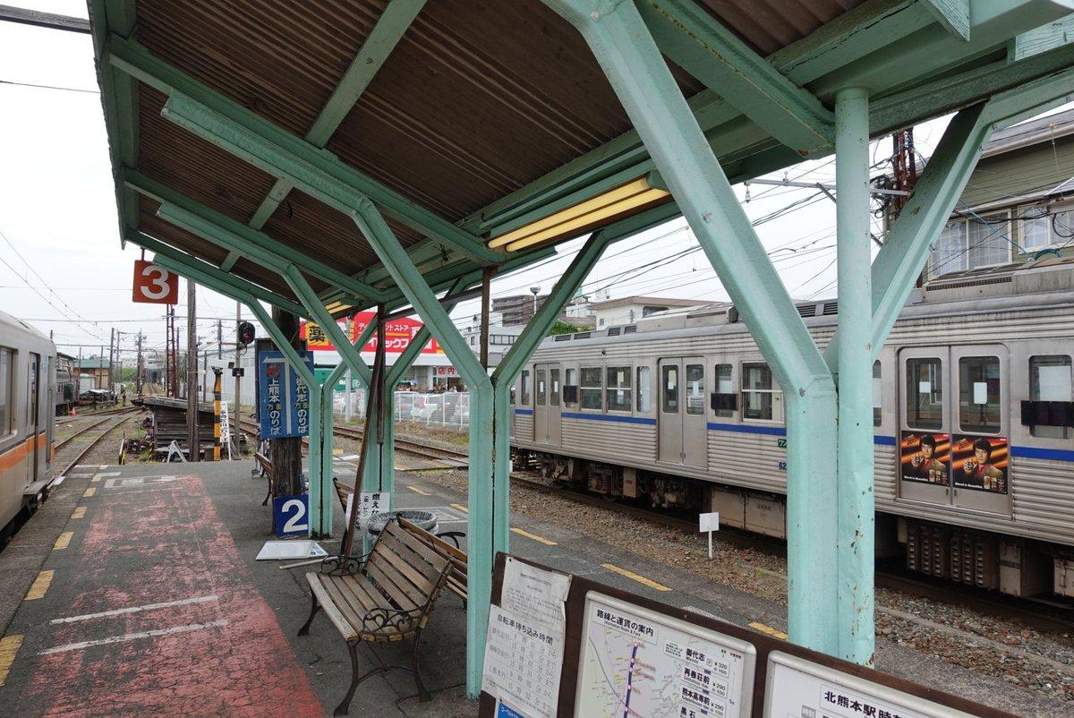 北熊本駅のホームは一部破損しましたが営業運転しながら復旧作業が進められています。 #熊本電鉄 https://t.co/QpW863VUCX