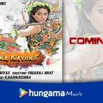 RT @Hungama_com: Guess what! The songs of #Kannada #RomCom #DanaKayonu COMING SOON ONLY on #HungamaMusic App https://t.co/gUnONsfhsb https:…