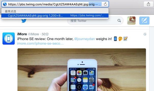 Twitter 图片网址(图片上右键-拷贝图片地址)后加上一个「:orig」就能获得原始尺寸的清晰图片。 https://t.co/iECKTBYaqP