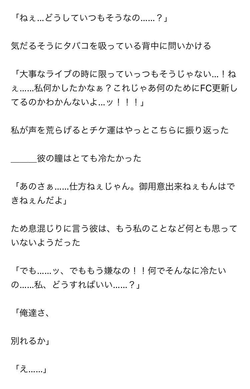 小説 ポケモン ランキング 夢