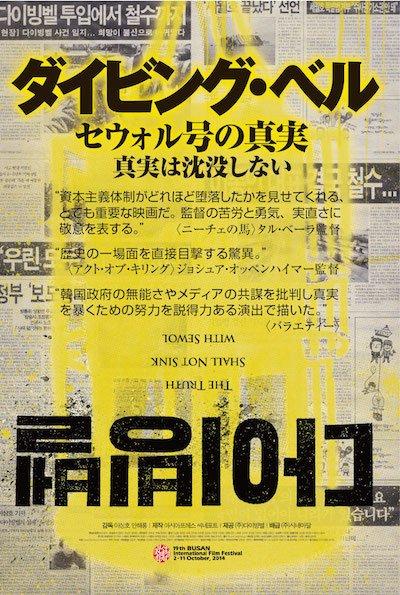 次に韓国起源にされそうなものを予測するスレ★7 [無断転載禁止]©2ch.netYouTube動画>27本 ->画像>226枚