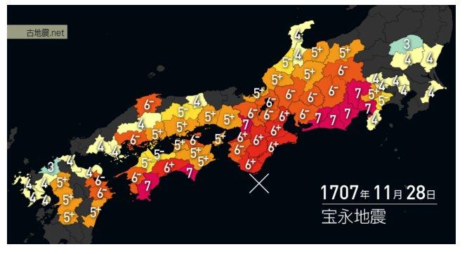 https://t.co/rhTSRpf9KM 宝永地震 1707年10月28日14時ごろ 日本最大級の巨大地震 こんなん起きた日本終わるな・・・ https://t.co/GN4zcxZVwp
