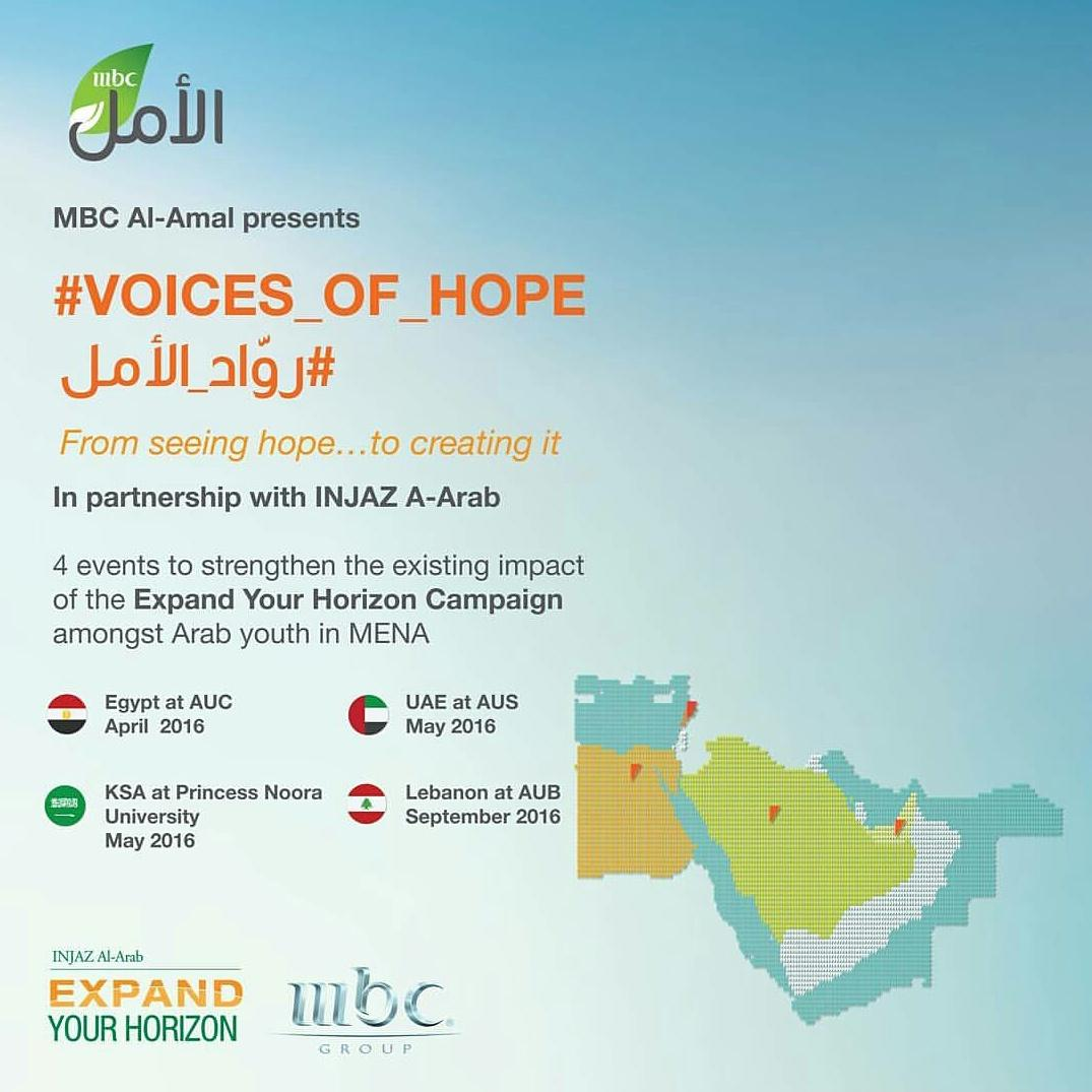 Don't miss out on the amazing opportunity presented by @MBCHope and @INJAZAlArab Register now!  #VoicesOfHope https://t.co/dJlzs2t7IG