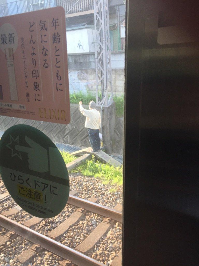なんか小田急が急停止したと思ったら線路内にクレイジーガイが。 https://t.co/c3ZCepYLYA