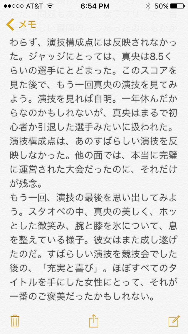 フィギュアスケート☆浅田真央 Part1002 本スレ©2ch.netYouTube動画>18本 ->画像>72枚