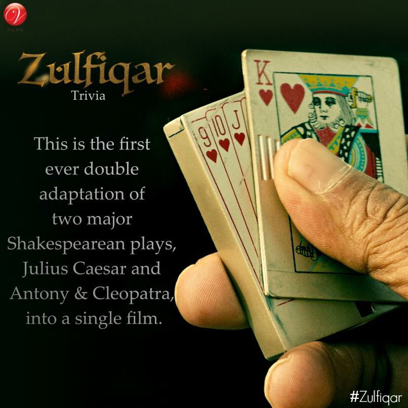 #Zulfiqar teaser poster this Saturday, on the occasion of the 400th death anniversary of William Shakespeare! https://t.co/DIxVzifYvB