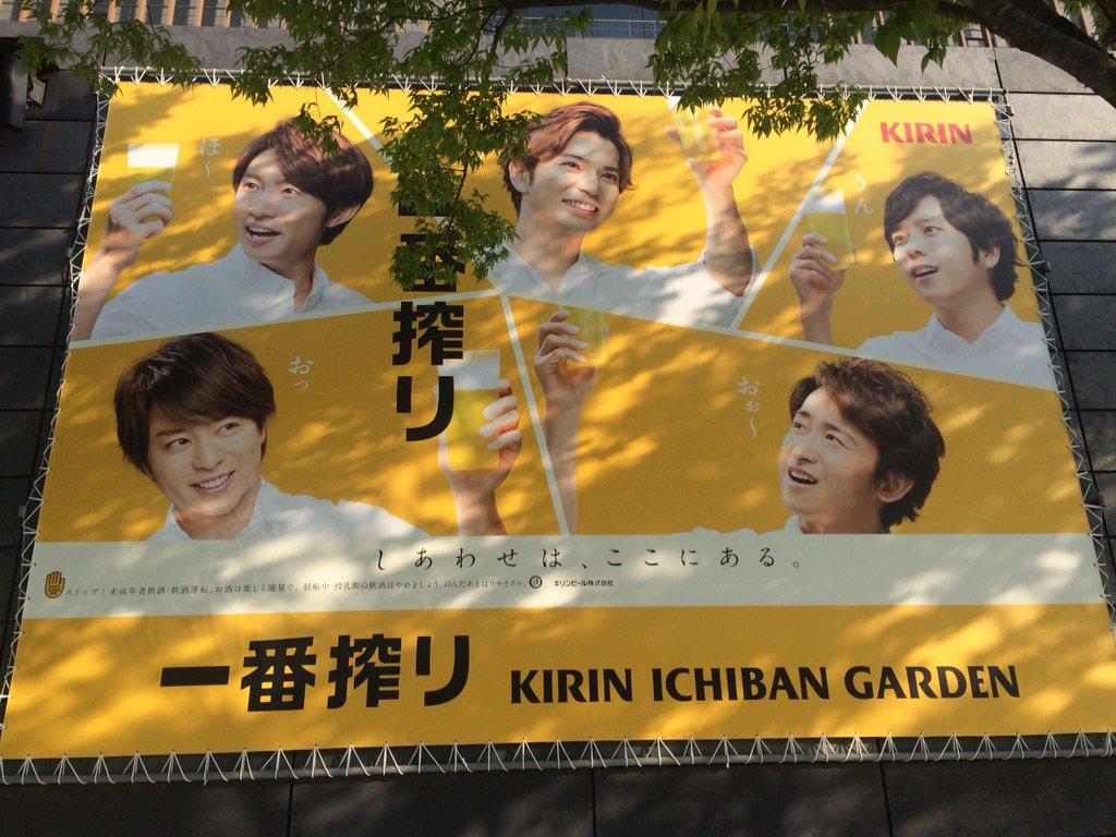 一番搾りガーデン@大阪、今年もグランフロント前広場に絶賛準備中°˖✧◝(⁰▿⁰)◜✧˖° 木が育ちすぎて、看板は近づかないと見えません 無理やり通りすがり確認w https://t.co/wnFYwqjkgS