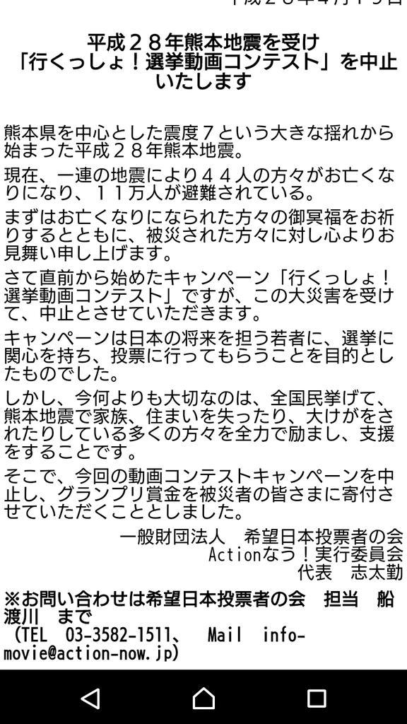 坂本涼子の画像 p1_35