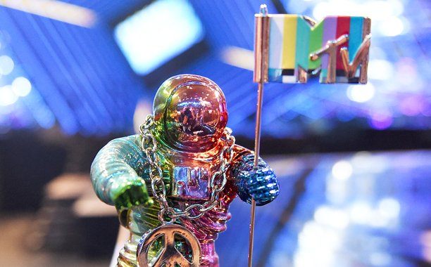The MTV VMAs are set to make their Madison Square Garden debut this year: