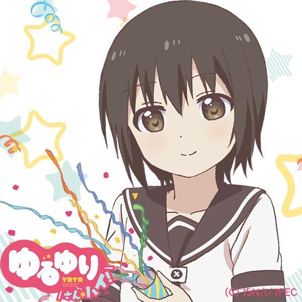 4月22日は船見結衣の誕生日です!結衣ちゃんはっぴ~ば~すで~!!記念にTwitterアイコンをプレゼント! #yuruyuri https://t.co/DhTjQ8Ng6P