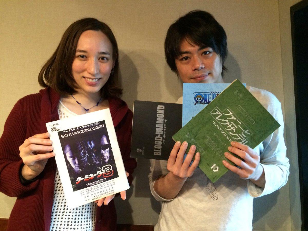16時半からは、 TOKYO FM APPJ presents   Love Trees  ~未来への杜~  今週のゲストは、声優・俳優の 浪川大輔さんです!  トリビアな話もして下さって、面白かったですよ。 ぜひお聞きください。 https://t.co/0pABTcM3Zn