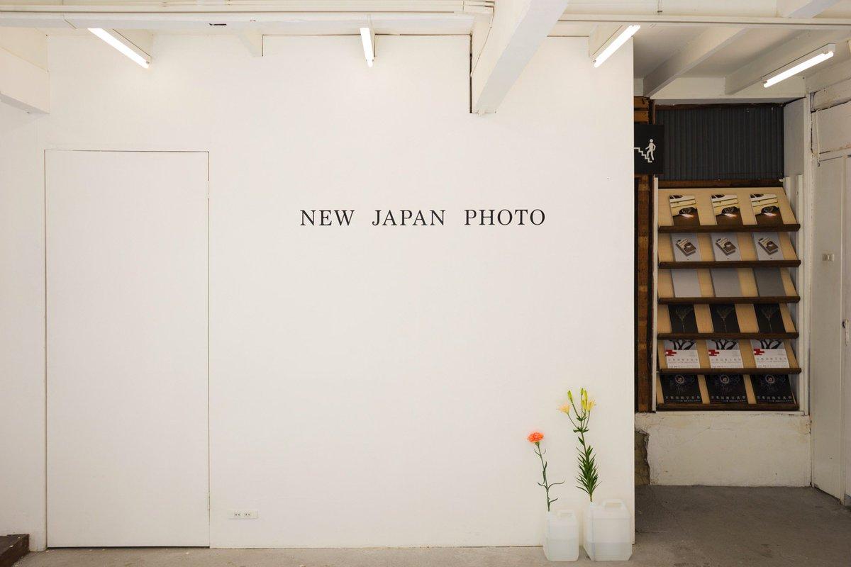 "KYOTOGRAPHIE KG+スペシャルエキシビジョンとして、本日より5月4日まで日本の若手写真家カタログ ""NEW JAPAN PHOTO"" 出版記念展を京都のANTENNA MEDIAで開催致します。 是非お越しください。 https://t.co/Q59MA8k555"