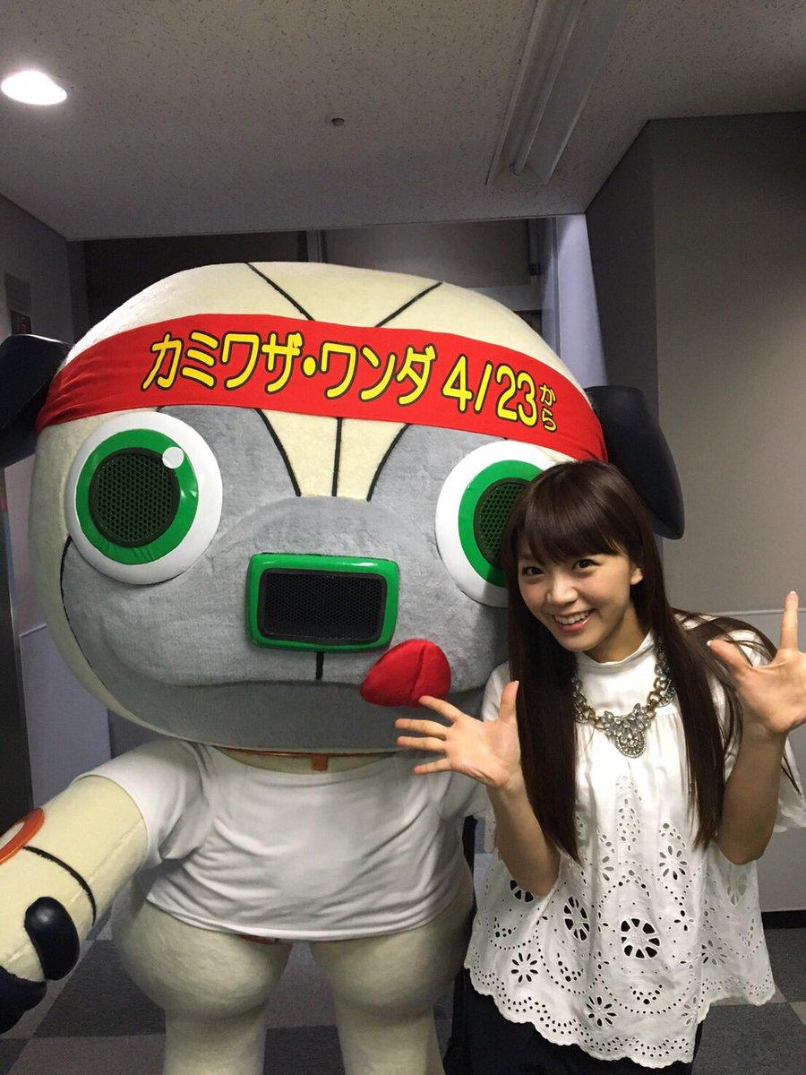 TBSにて、偶然ワンダに遭遇しました!!ラッキー*\(^o^)/*いよいよ明日から放送です♪子供も大人も楽しめる「カミワ