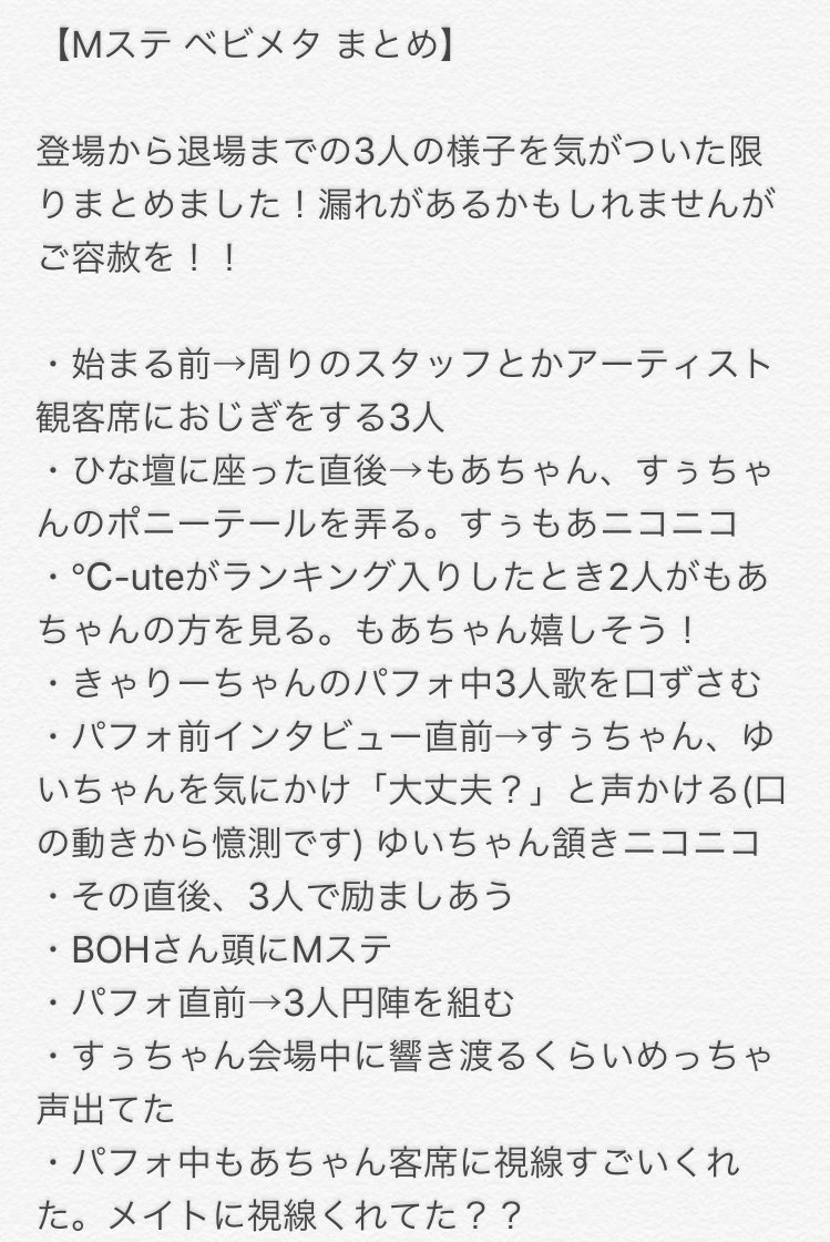 【悲報】Mステで欅坂46がBABYMETALに公開処刑される 2 [無断転載禁止]©2ch.netYouTube動画>6本 ->画像>164枚