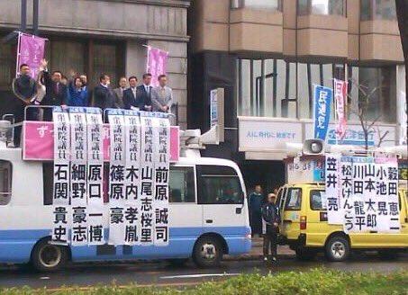 札幌駅前で、野党共同の訴え。まさに壮観、国会議員選挙で一緒に並ぶ初体験にドキドキ、歴史動かす瞬間にいます。安保法制廃止、TPPもキッパリ廃案へ、市民➕野党共同でアベ政治ストップ‼️池田まきさん必ず国会へ‼️街頭に思いが溢れました。 https://t.co/EbX7qFEaVG