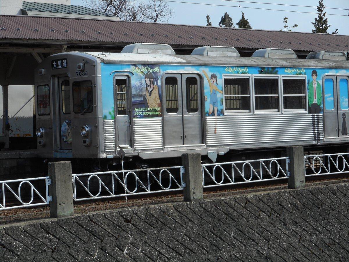 弘南鉄道のふらいんぐうぃっち車両発見