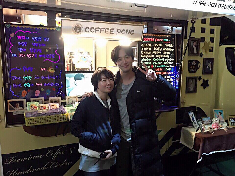 오늘 <당신, 거기있어줄래요>의 젊은수현 변요한 배우님의 팬클럽에서 맛있는 중식과 커피로 영화현장에 힘을 주셨습니다^^ 감사합니다!!! https://t.co/eVtPtz6jWi https://t.co/0g9c27Xrhd