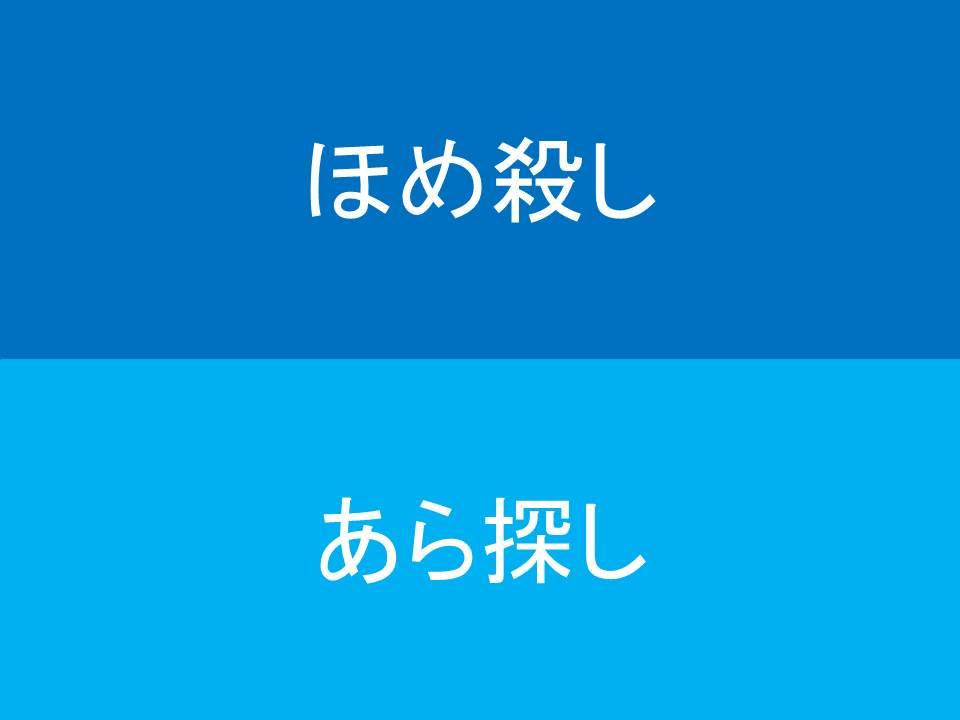 上:フェイスブック。下:ツイッター。 #フェイスブックとツイッターの違い https://t.co/RCUfWVdV8y