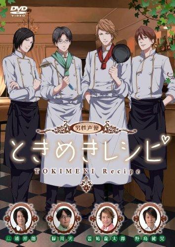 【おすすめ情報】『BOKUGAKU』の他にも、緑川光さん出演のコンテンツが充実♪ 『坂本ですが?』・『ときめきレシピ』・