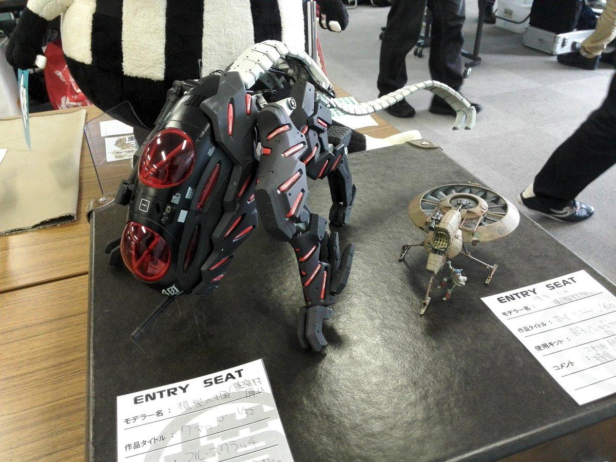 今日は、以前から声を掛けていただいてた『KMC(上井草模型クラブ)の春展示会』に来てます。新作できなかったので、お蔵出しの旧作ですが、浅草橋、東商センター立ち寄れる方はぜひ♪(•ө•)♡ https://t.co/eIY3bLZyoK