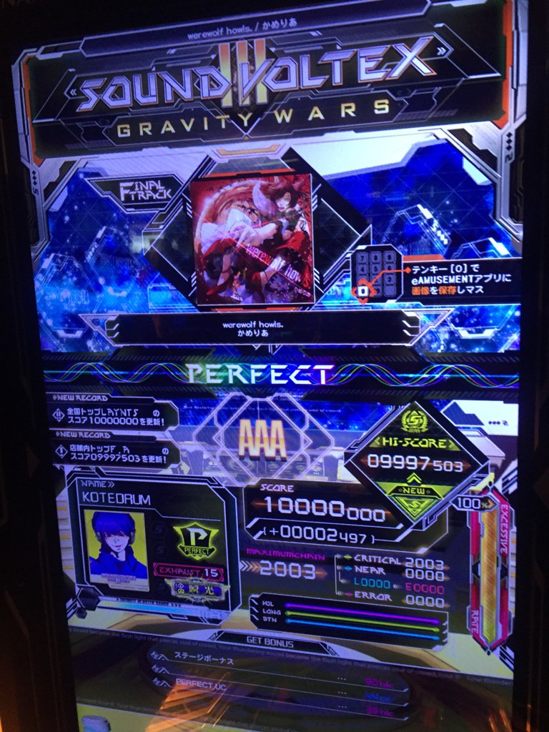 werewolf howls. PUC!!!!! https://t.co/xB5FpUXzxh