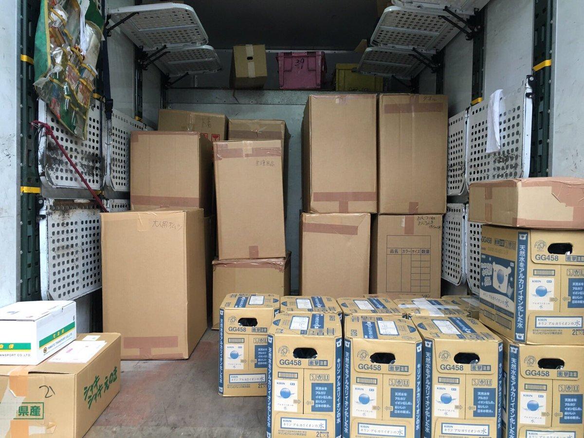 2日間試合会場での支援物資のご協力ありがとうございました! お陰様でたくさんの物資が集まり、熊本の慎太郎さんに向けて発送いたしました。 微力かもしれませんが、少しでも避難所にいる皆さんの助けになることを願っています。頑張るばい熊本! https://t.co/5SvVgEkD2M
