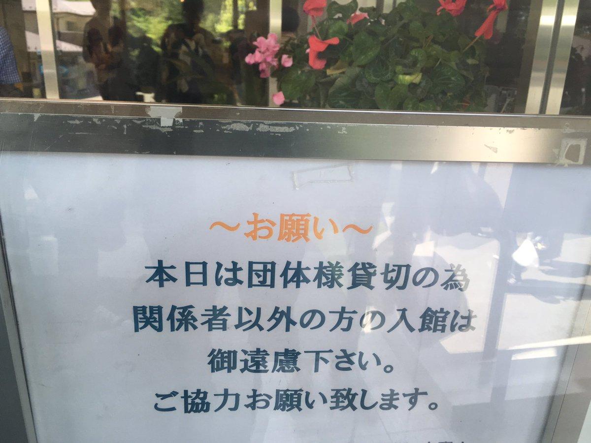 まさかの女子校とホテル貸切Σ(゚д゚lll)#ゆっふぃーバス https://t.co/laREUwUQL2