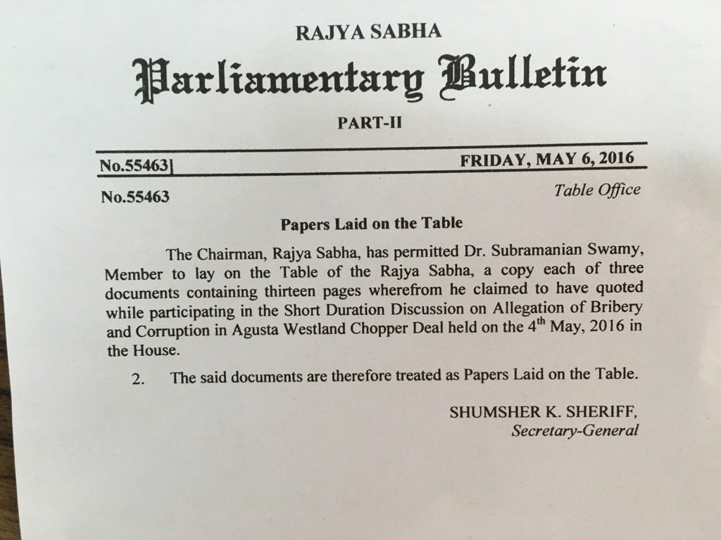 Rajya Sabha has approved my documents. Jairam Ramesh run for cover https://t.co/kwhBgYKjLJ