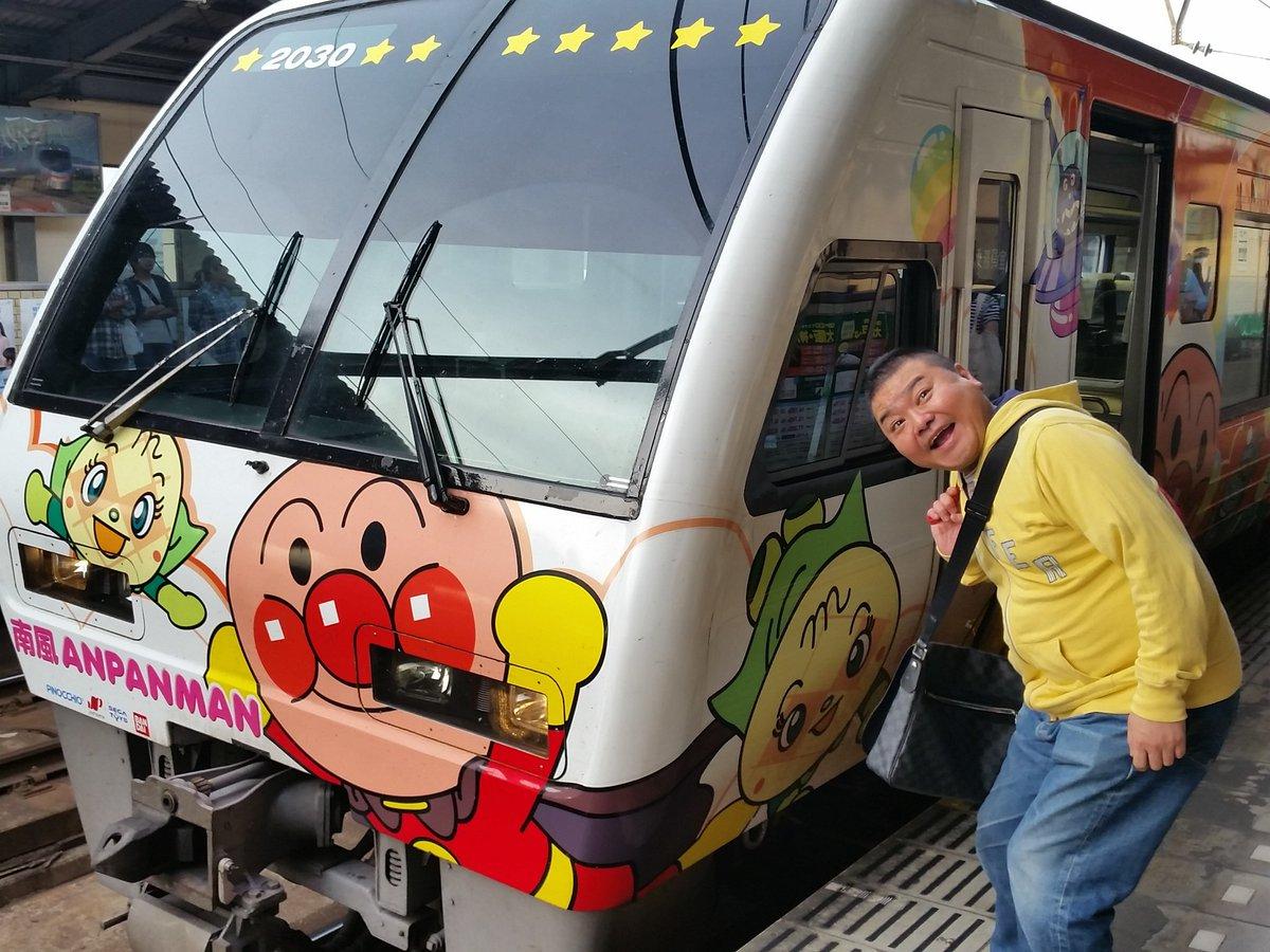 香川県丸亀市での公演を終え、明日の公演先の高知へ移動です。アンパンマン列車だー!!!  稽古終わりには川畑兄さんに美味しい讃岐うどんをご馳走に(*´∀`人) 合間には廉林ちゃんと丸亀城へ。 https://t.co/ins9KnKGCP