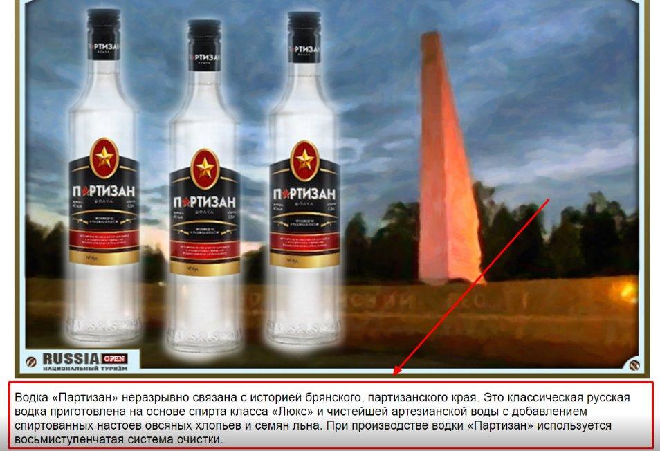 Русская водка рецепты 243
