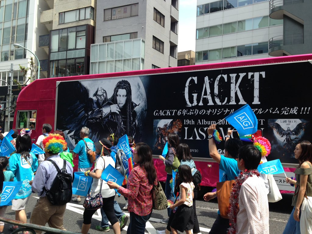Look who's following our parade today! #gackt #TRP2016 #tokyorainbowpride https://t.co/Tz77FgoFZo