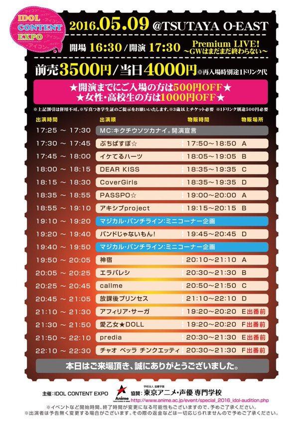 【マジパン】マジカル・パンチライン Part2 [無断転載禁止]©2ch.netYouTube動画>4本 ->画像>139枚