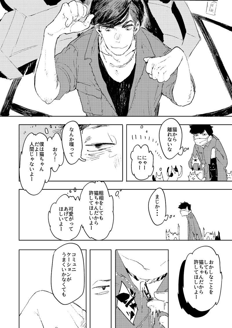 コミュニケーション<ブレイク>劇(2/2) https://t.co/V3lrmTsyNT