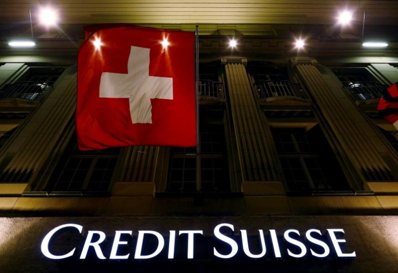 Credit Suisse's Swiss and wealth units to run asset management