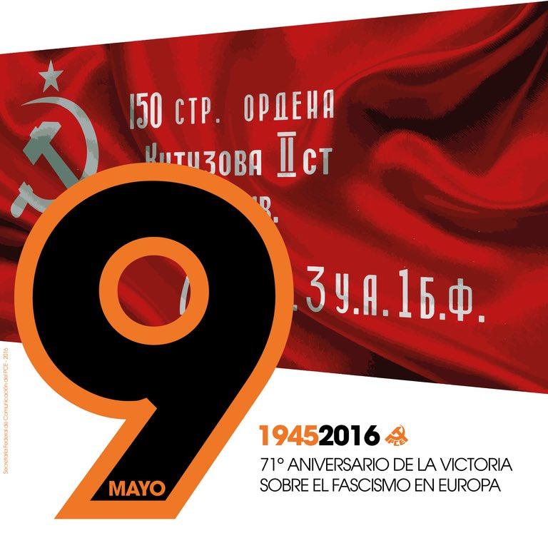 Hoy se celebra el 71 aniversario de la Victoria sobre el fascismo en Europa. #DiadelaVictoria https://t.co/LRoNsLZLAz