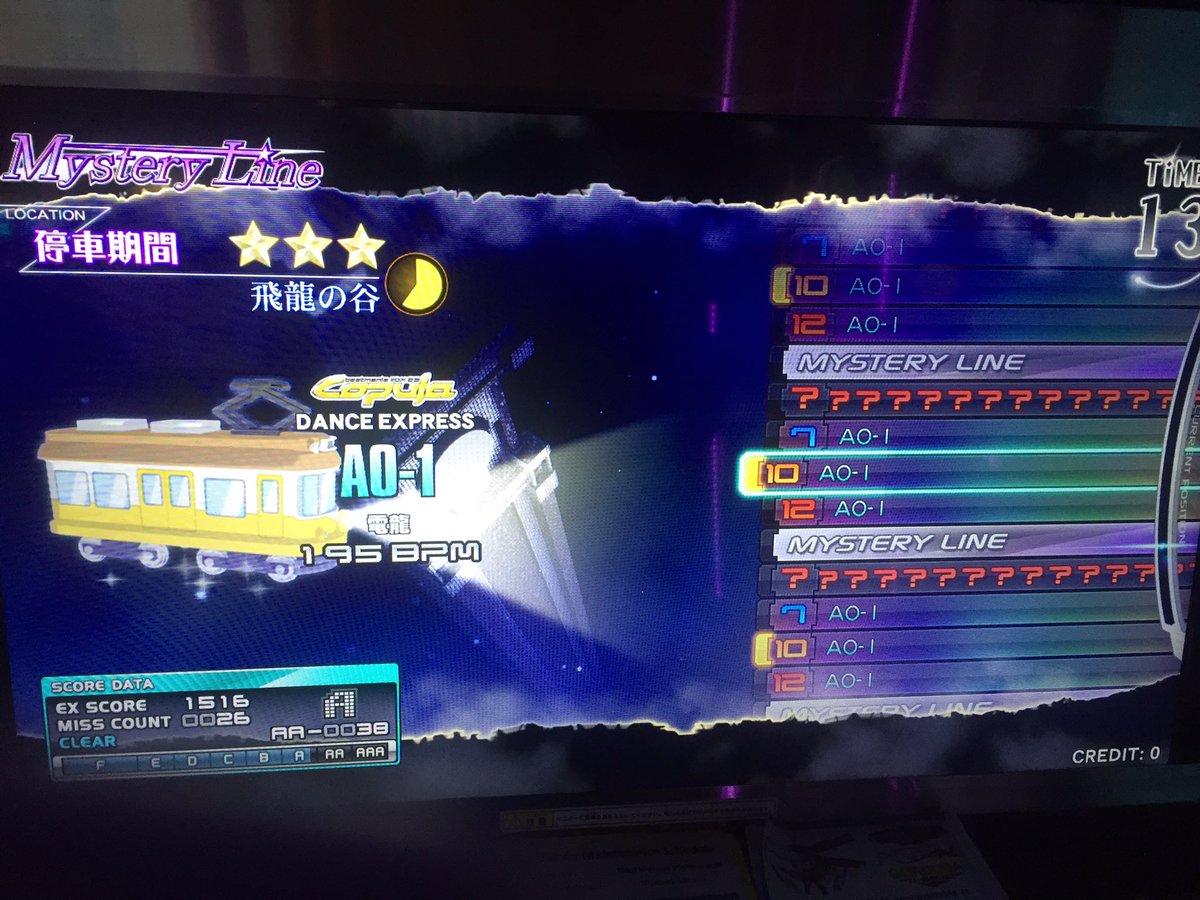 beatmaniaIIDX 23 copula 情報スレ part24 [無断転載禁止]©2ch.netYouTube動画>35本 ->画像>36枚